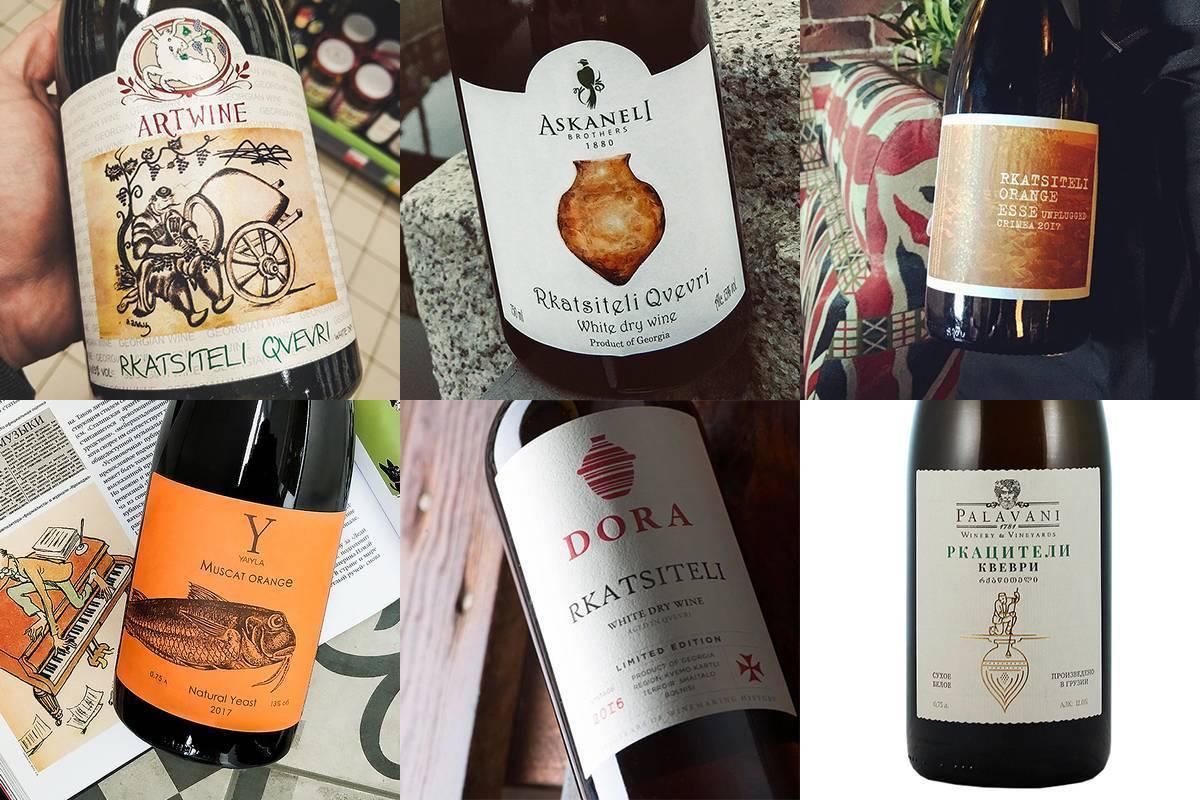 Грузинские вина — названия лучших и самых известных марок