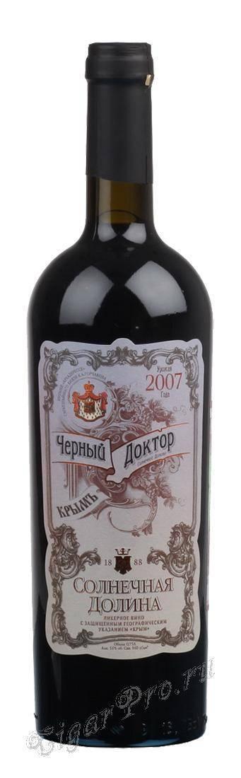Вино древний херсонес и его особенности