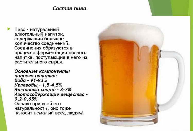 Безалкогольное пиво и антибиотики: можно ли пить и совмещать