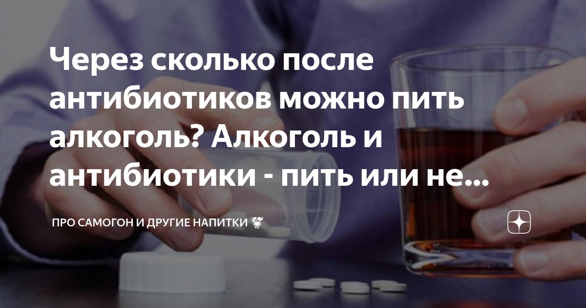 Влияние алкоголя на потенцию: после 30-40-50 лет