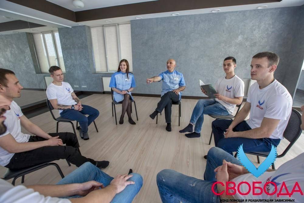 Реабилитация алкоголизма в симферополе по цене от 1000 руб: центр реабилитации алкоголиков