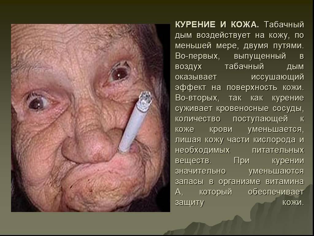 Детское курение: вред и опасность для подросткового организма