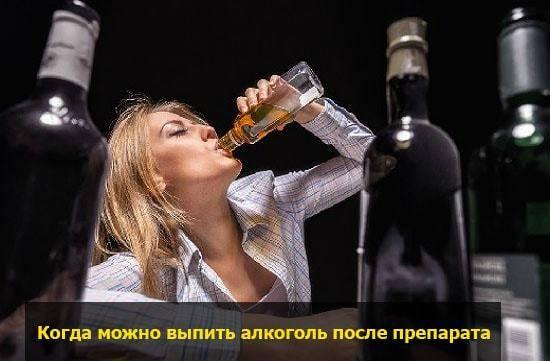 """""""эссенциале форте"""" и алкоголь: совместимость, последствия приема"""