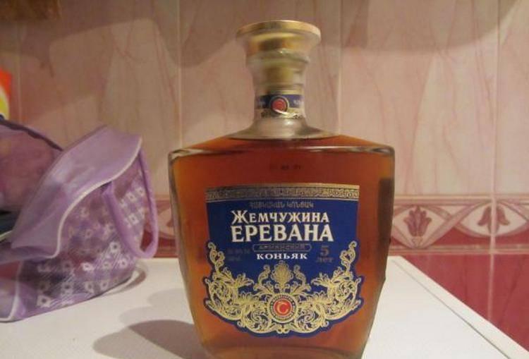 Армянский коньяк жемчужина еревана 5 лет