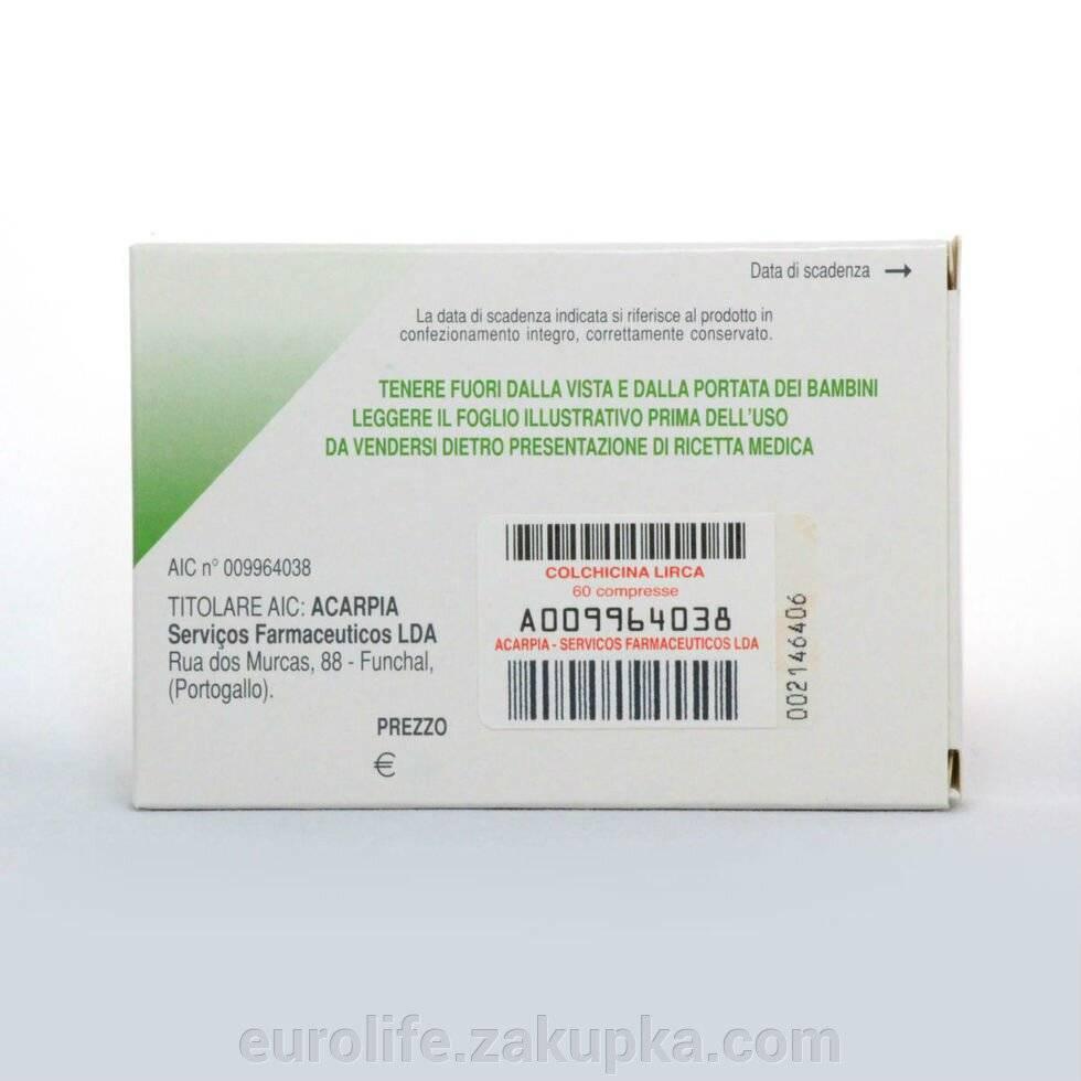 Колхицин при подагре: дозировка и особенности применения
