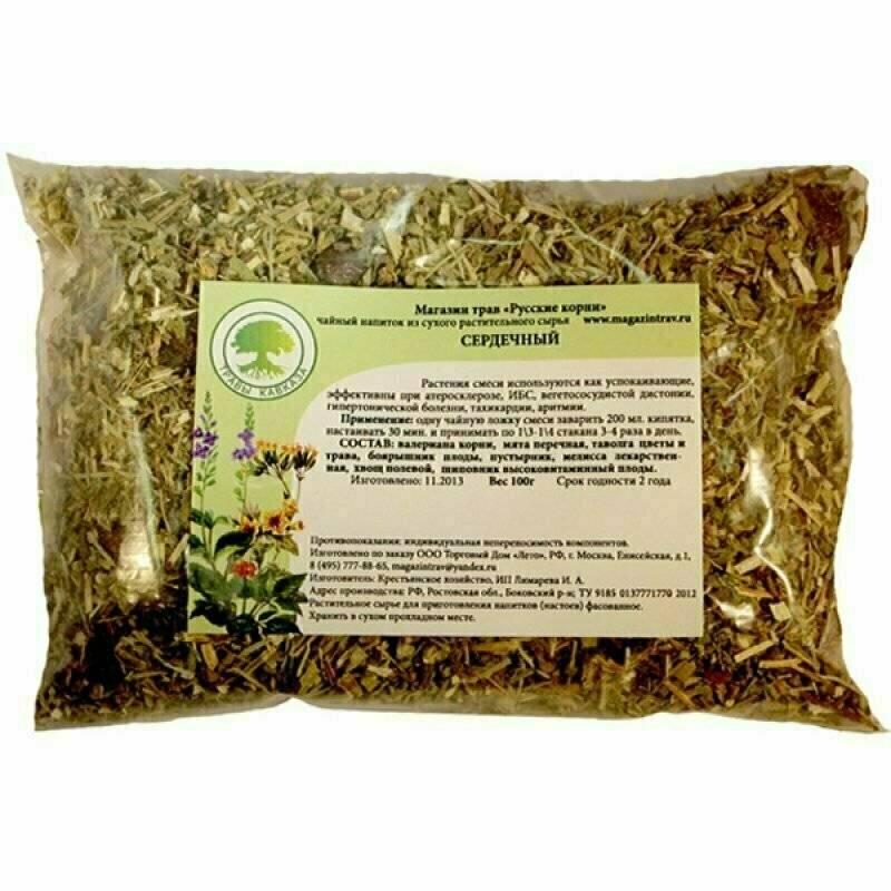 Тибетский сбор из трав для очищения организма и похудения: рецепт чая, применение, противопоказания