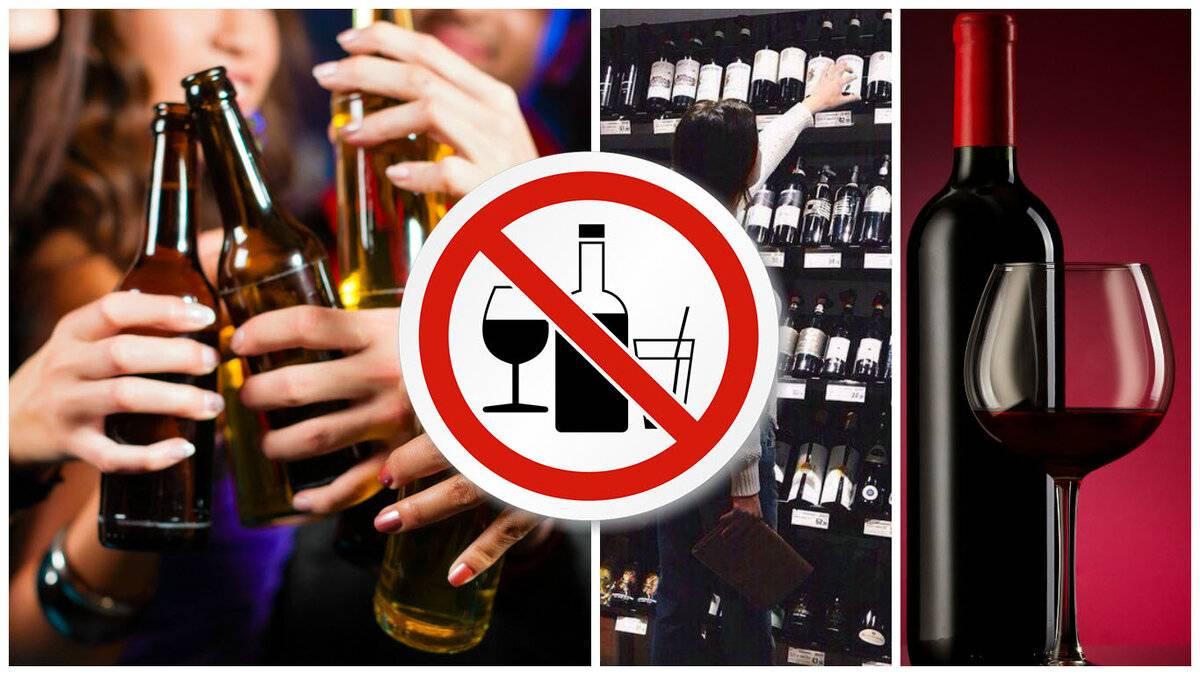 Можно ли пить алкоголь после операции под общим наркозом?