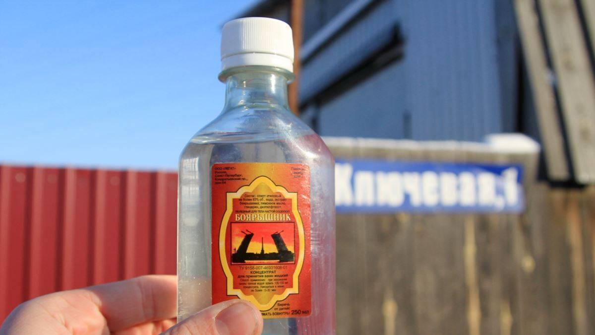 Настойка боярышника польза и вред, как сделать в домашних условиях, рецепт настойки на водке