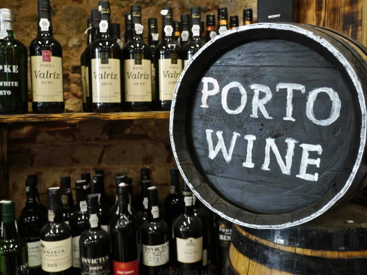 Что такое портвейн португальский и как его правильно пить?