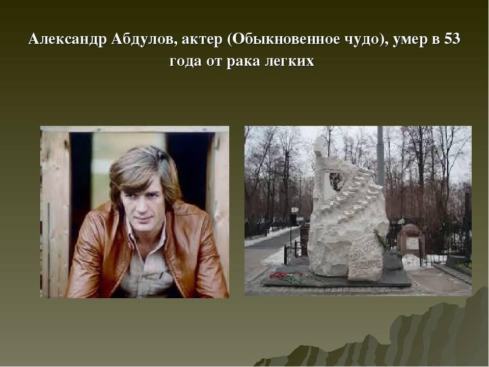 Смертность от курения: ежегодная статистика в россии и мире