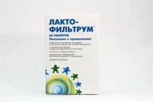 Лактофильтрум и его аналоги, сходные по составу и фармакологическим свойствам