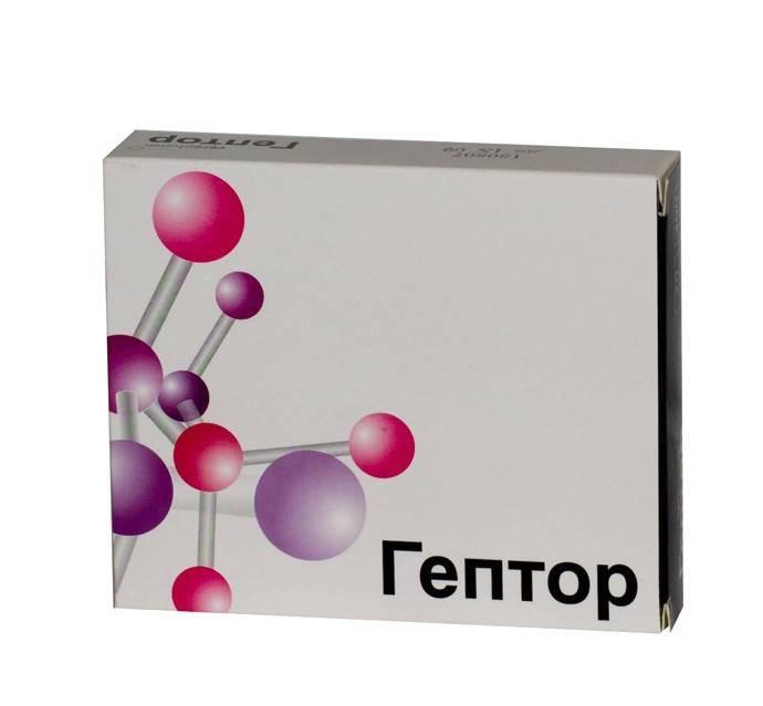 Гептрал или гептор: что лучше и в чем разница (отличия составов, отзывы врачей)