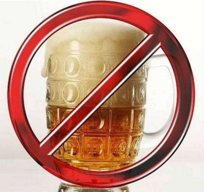 Как бросить пить пиво женщине, пивной алкоголизм у женщин