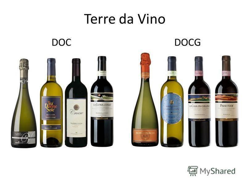 Перевод этикетки на итальянском вине
