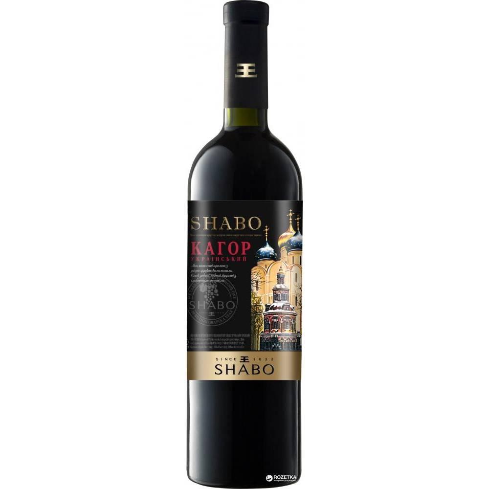 Церковное вино кагор: полезные свойства, состав, отличие от вина, а также как приготовить в домашних условиях