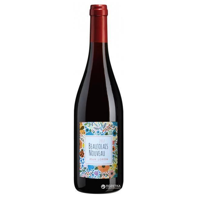 Божоле нуво: праздник молодого вина