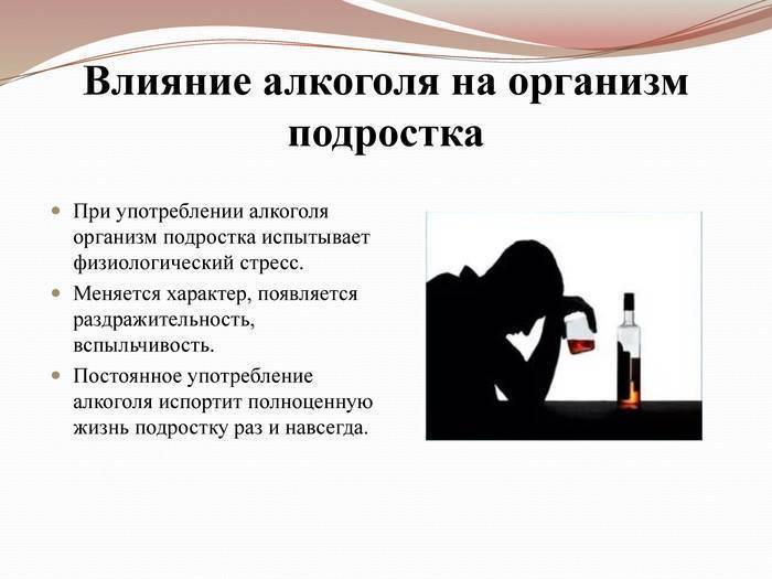 Жданов о вреде алкоголя, лекции жданова о вреде алкоголя