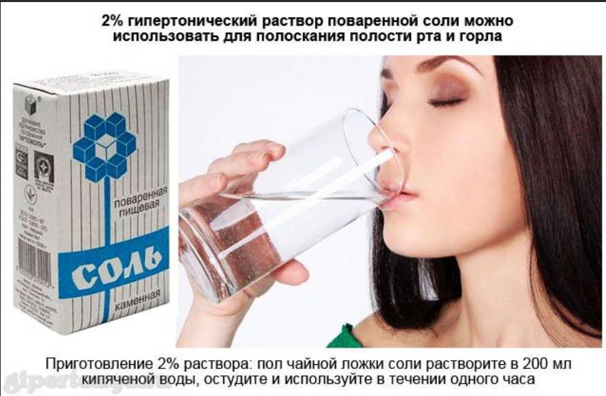 Можно ли при ангине пить алкоголь, как полоскать горло водкой и помогает ли горячее вино