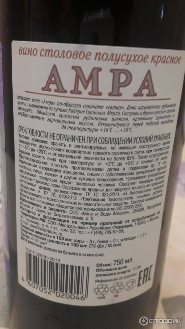 Столовое вино - что это такое? чем отличается столовое вино от географического? как проверить вино