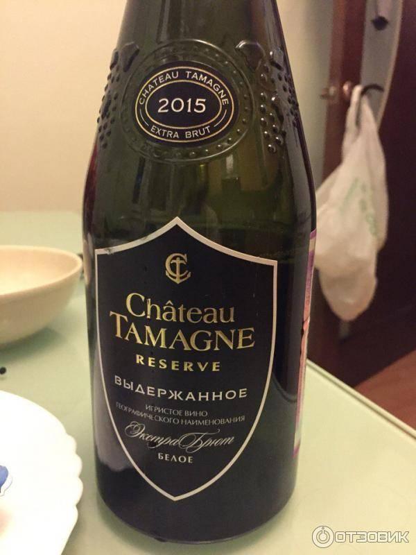 Поговорим о шампанском Шато Тамань