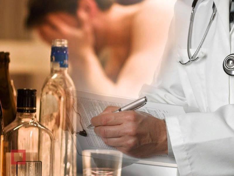 Витаминная капельница от похмелья: снятие алкогольной интоксикации   bezprivychek.ru