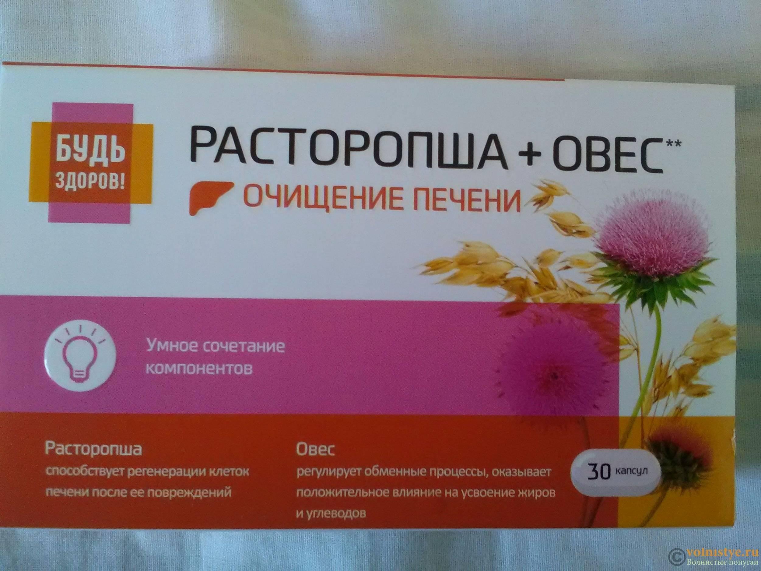 Лечение цирроза печени народными средствами: самые эффективные травы и рецепты