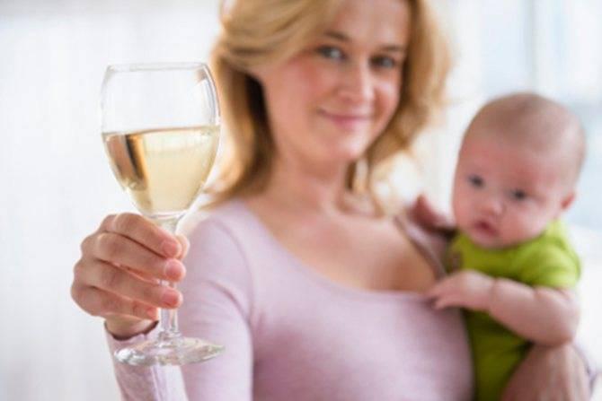 Можно ли пить белое вино при грудном вскармливании