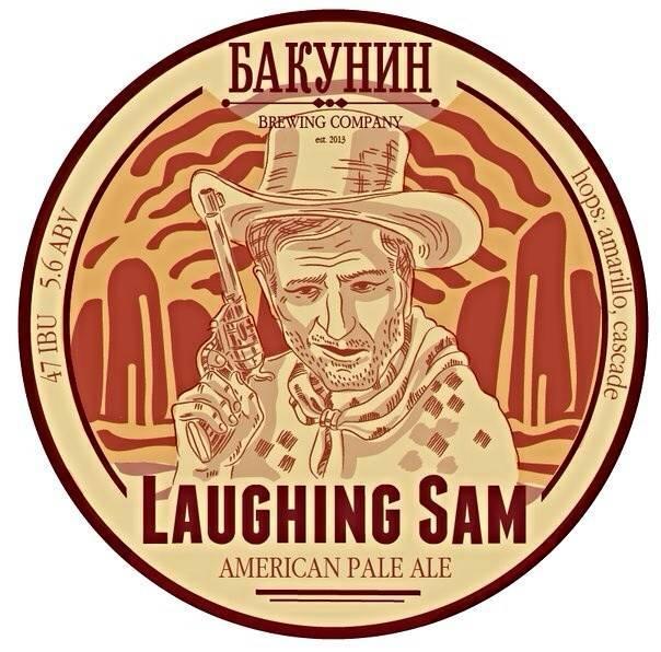 Интервью пивоварни «бакунин». часть i: «задать мировой тренд из россии можно только квасом»