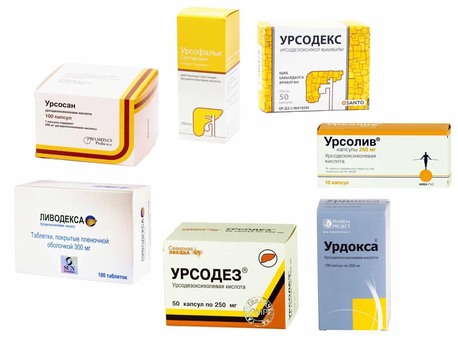 Урсофальк, хофитол и урсосан для новорожденных, можно ли принимать препараты одновременно, мнение врачей о медикаментах, в чем разница | s-voi.ru