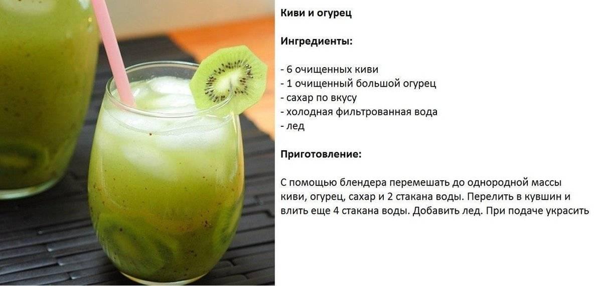 Полезные свойства и возможный вред зеленых коктейлей | польза и вред