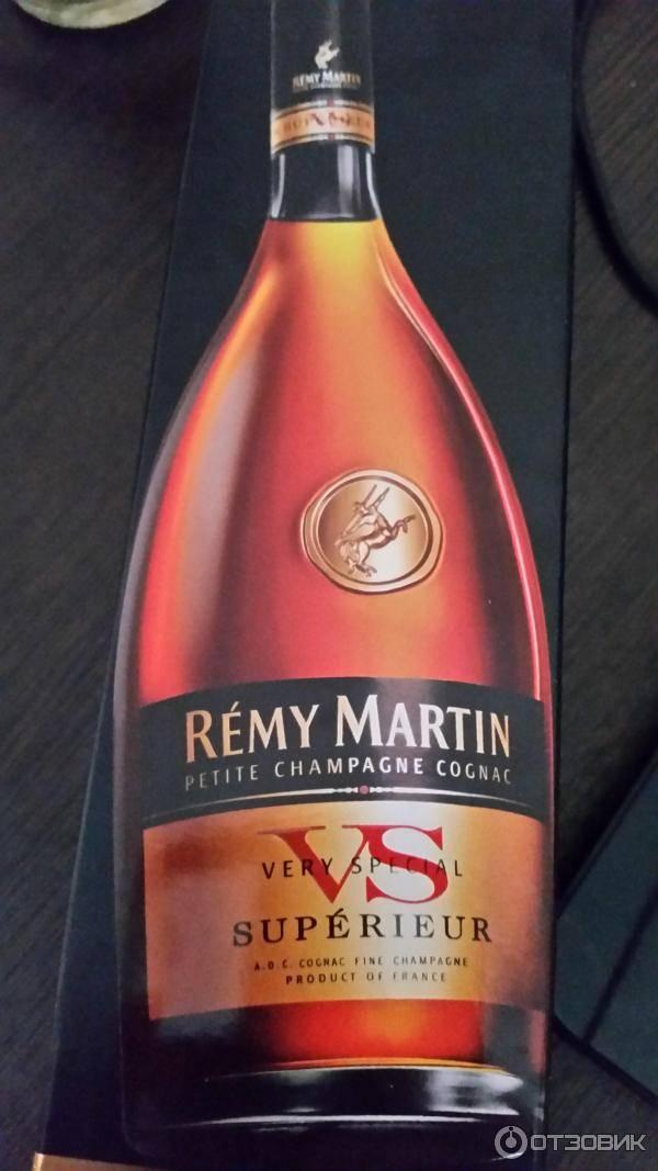 Обзор коньяка реми мартин луи 13