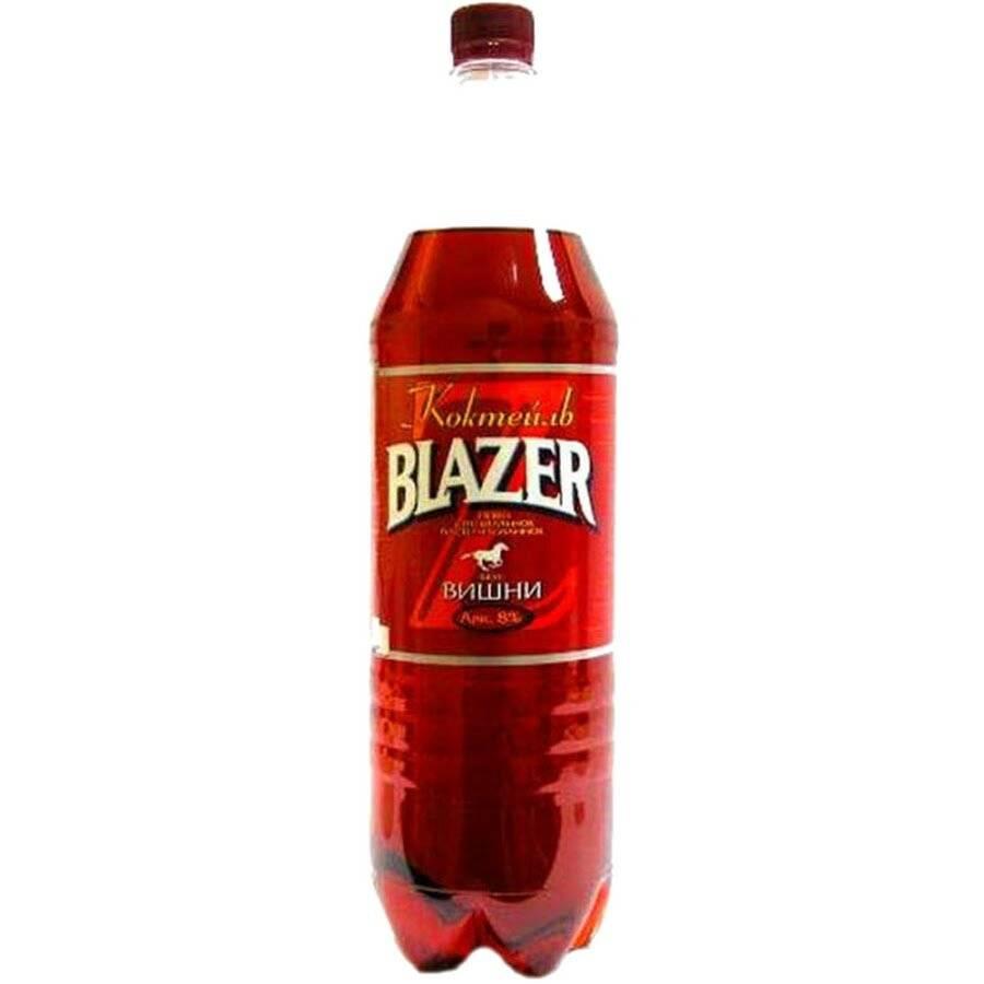 Сколько градусов в блейзере и сколько алкоголя в вlazer