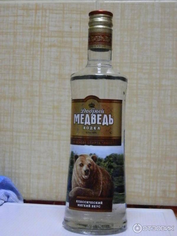 Водка «медведь»: описание, информация о производителе и результаты независимого тестирования