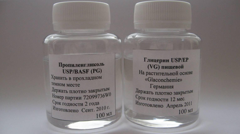 Глицерин в вейпе: химические свойства и вред при парении для организма человека | medeponim.ru