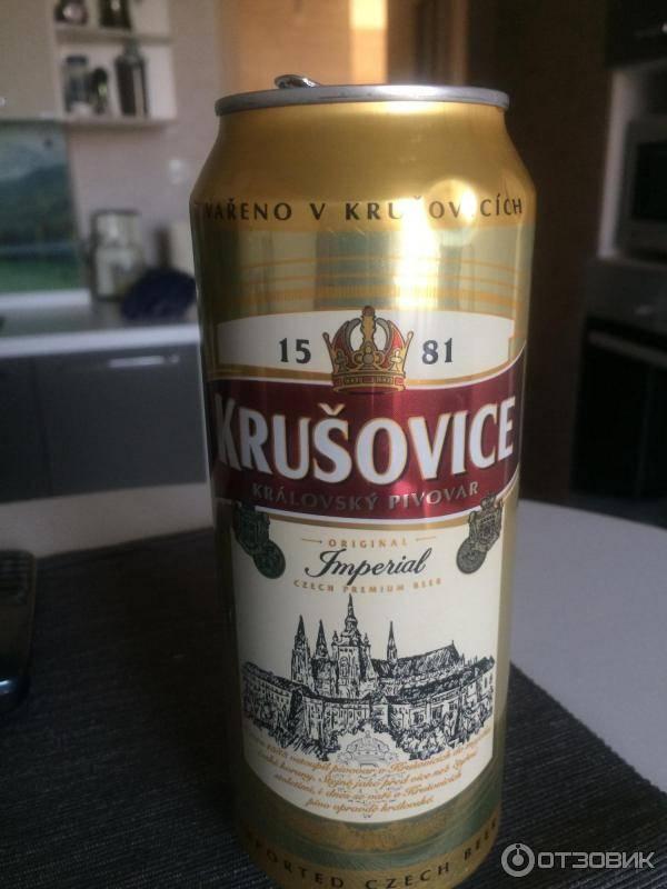 Королевское пиво «krusovice» – бриллиант среди чешского пива!