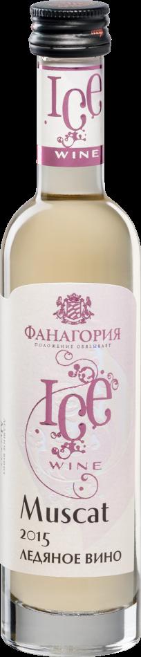 Ледяное вино фанагория: производитель, характеристики