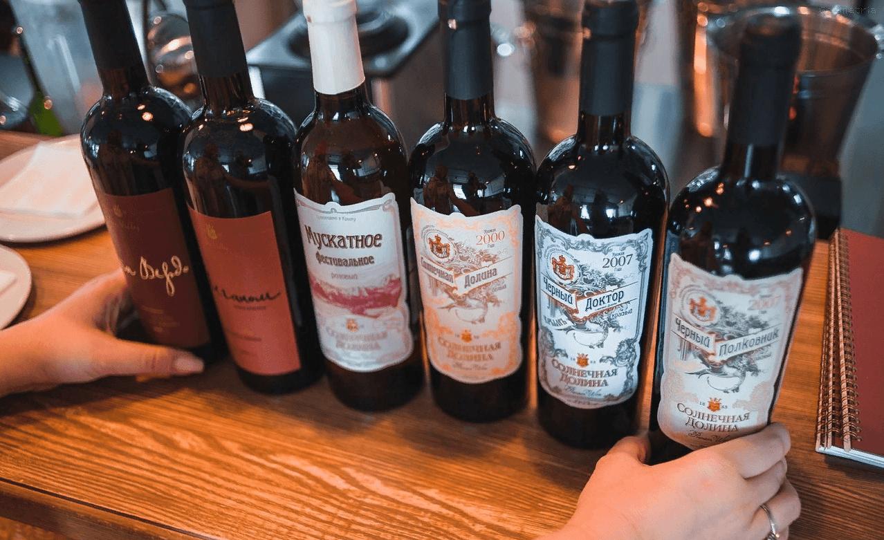 Обзор вина солнечная долина