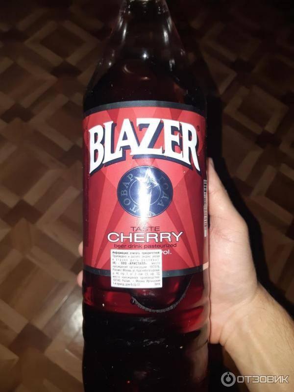 """Вкусы """"блейзера"""", градус, состав напитка © начало 2000-х ностальгия"""