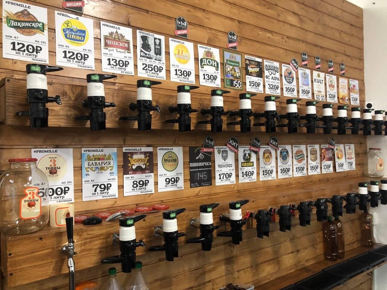 Какое пиво лучше разливное или бутылочногое? чем отличиется