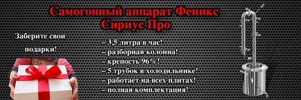 Анализ сайта samogon-pro.ru