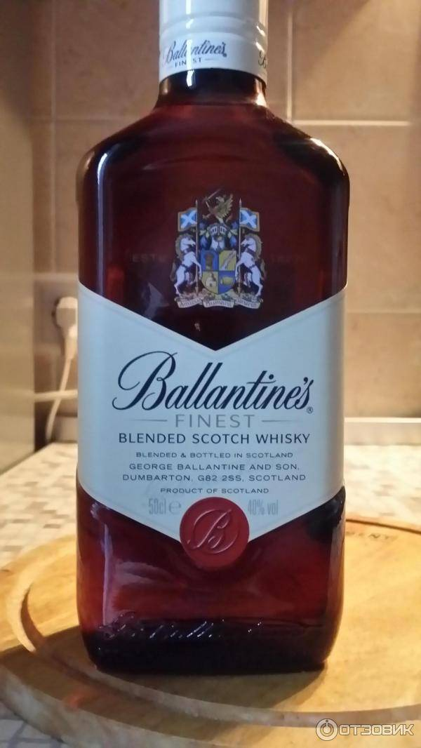 Ballantine's как отличить оригинальный напиток от поддельного