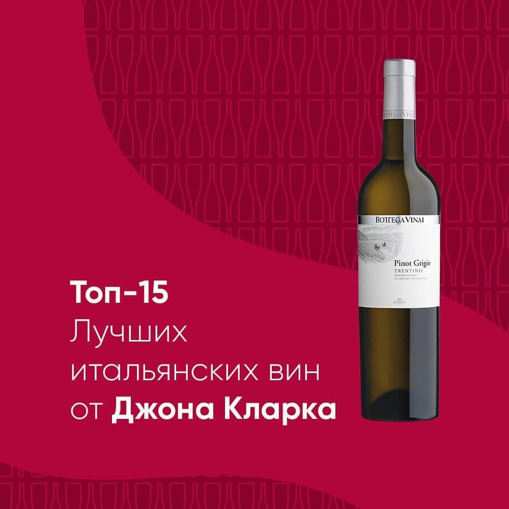 Лучшие красные вина по мнению роскачества – топ-12 марок: обзор