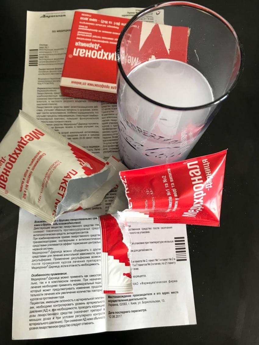 Лекарства от похмелья в аптеке: список лучших. препараты от похмельного синдрома