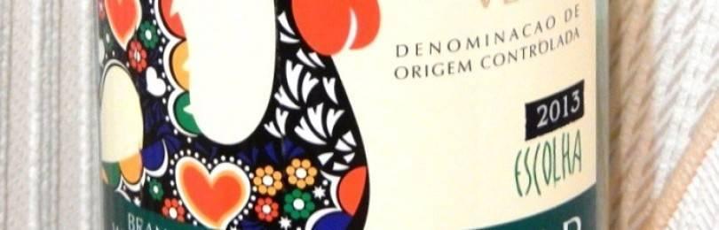 Зеленое вино португалия: описание, цена и правила употребления