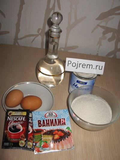 Спотыкач в домашних условиях: рецепт классический, варяжский, вишневый, из смородины, чернослива, малины, абрикосов