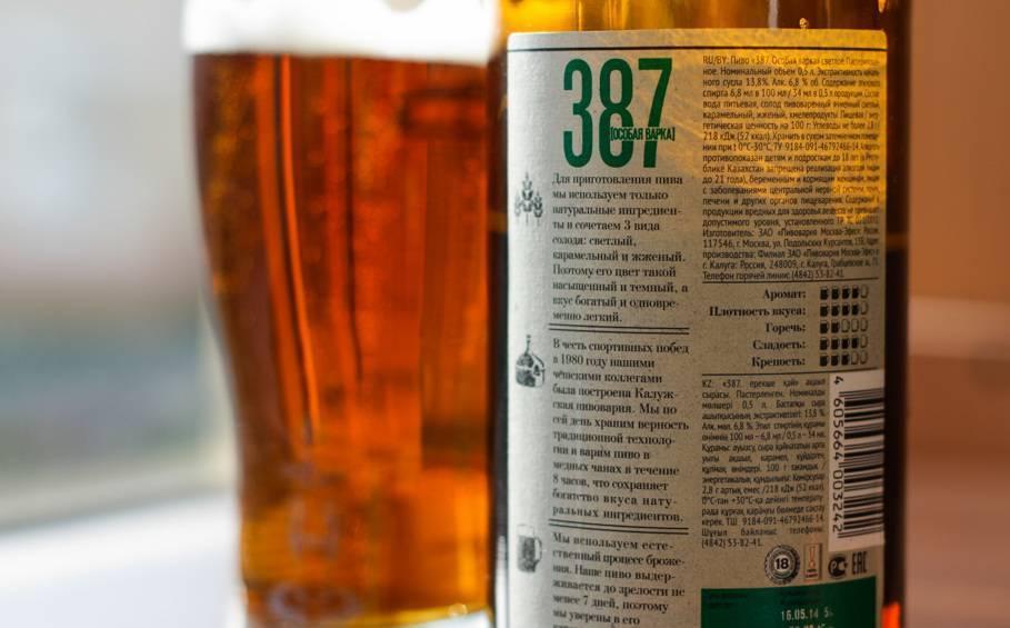 Сколько градусов в пиве темном и жигулевском: крепость пива