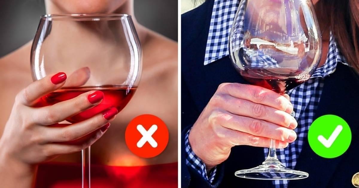 Как правильно держать бокал вина?