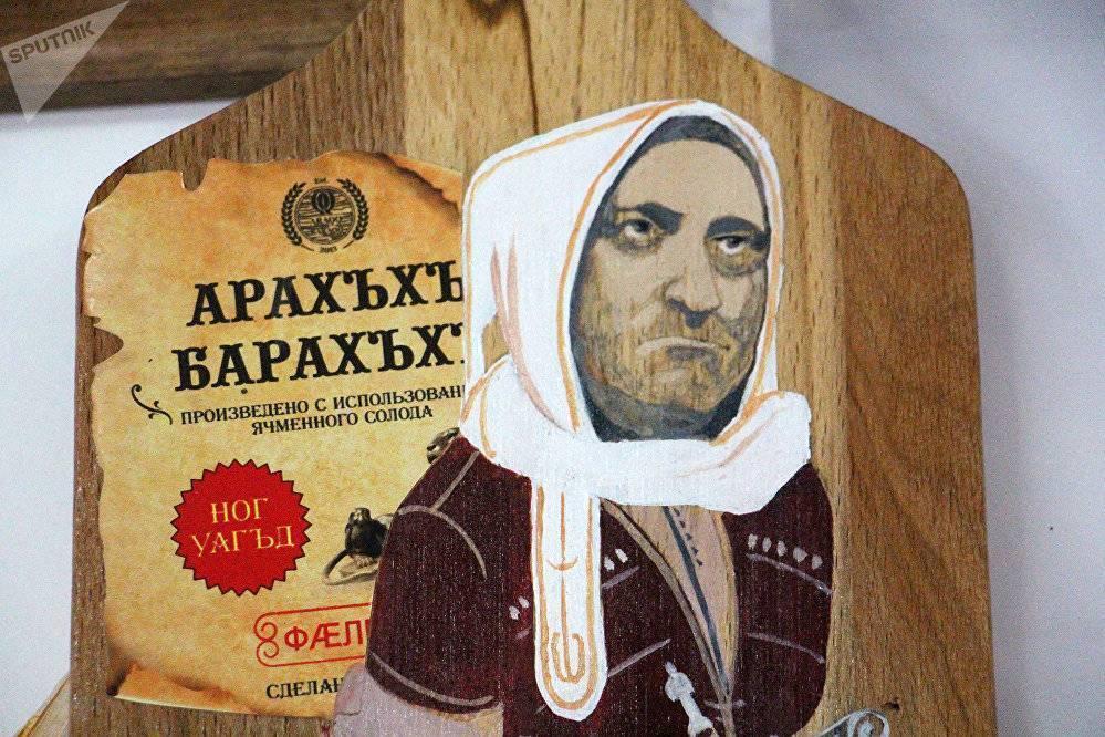Чем отличается русская водка от осетинской араки