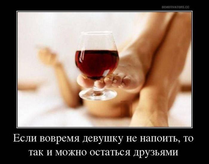 18 алкогольных игр, чтобы напиться с выдумкой и азартом | ⭐️ maximonline ⭐️