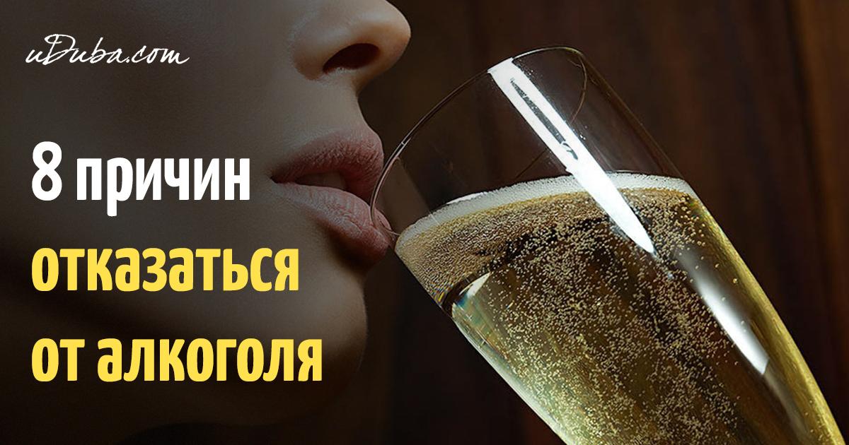 Как алкоголь меняет твою личность? ответы на 7 главных вопросов о пьянстве